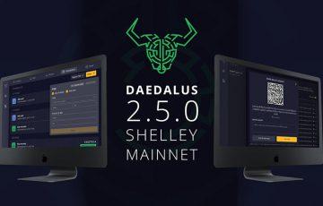 【Cardano/ADA】新機能を搭載した最新版ウォレット「Daedalus 2.5.0」リリース