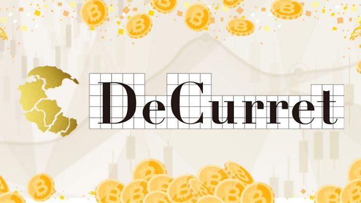ディーカレット:新規口座開設で「ビットコインがもらえる」キャンペーン開催