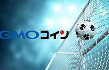 GMOコイン「FC琉球の冠協賛試合」開催へ|豪華景品が当たるキャンペーンも