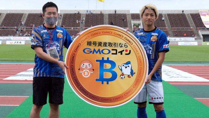 GMOコイン:冠協賛試合のMOM小泉佳穂選手に「1ビットコイン」贈呈