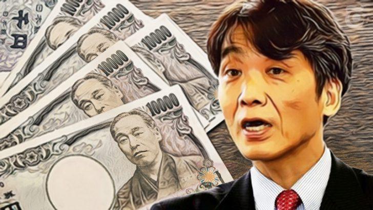 デジタル円の発行「数年かかる可能性が高い」元日本銀行局長