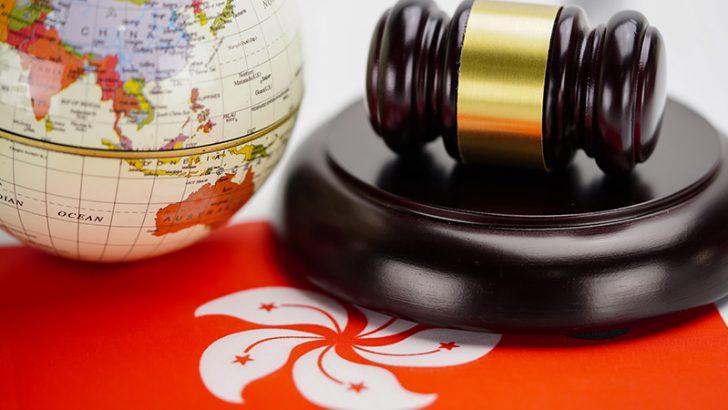 香港証券先物委員会:規制範囲「全ての暗号資産取引所」に拡大へ
