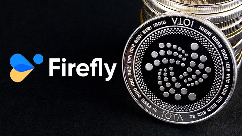 アイオータの新ウォレットFireflyは公開発表