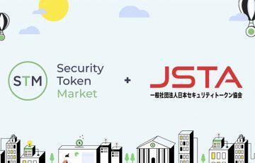 日本セキュリティトークン協会「Security Token Market(STM)」とパートナー契約