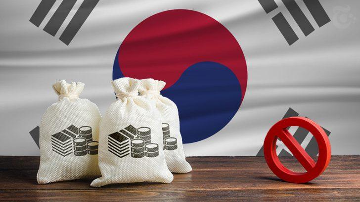 韓国金融当局:資金洗浄リスクの高い暗号資産「取り扱い禁止」へ|特金法改正案を公開
