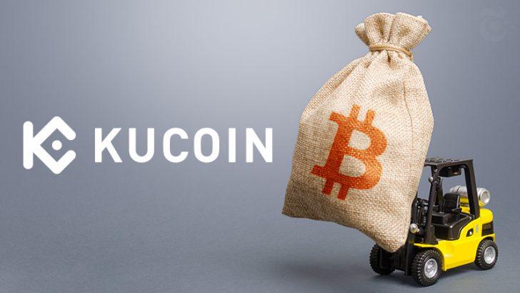KuCoin:ハッキングで影響を受けた暗号資産の「84%」を回収