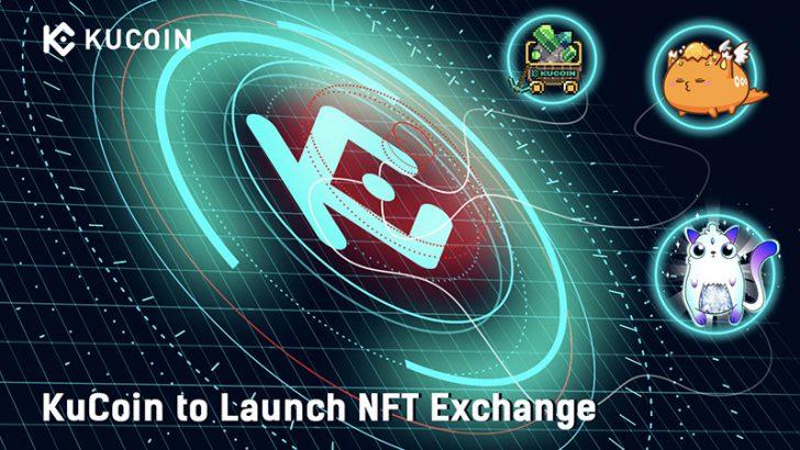大手暗号資産取引所KuCoin「Non-Fungible Token(NFT)取引サービス」提供へ