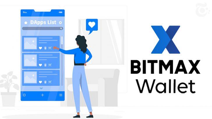 LINE:BITMAX Walletに「ブロックチェーンサービス(DApps)リスト」を追加