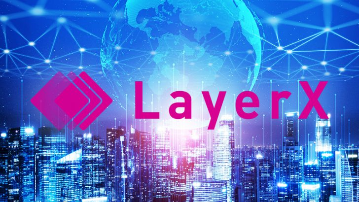 LayerX「つくばスマートシティ協議会」に加入|ブロックチェーン投票などで技術提供