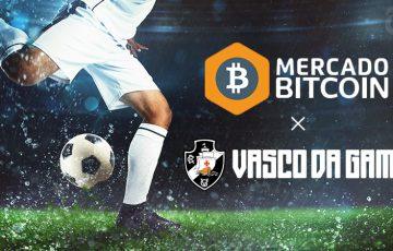 Mercado Bitcoin「サッカー選手の権利」に投資できるトークン発行へ|Vasco da Gamaと協力