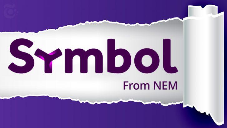 NEM新通貨シンボル(Symbol/XYM)に関する「国内暗号資産取引所の対応方針」まとめ