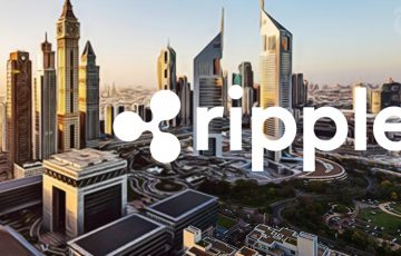 Ripple社:アラブ首長国連邦「ドバイ国際金融センター(DIFC)」に新オフィス開設