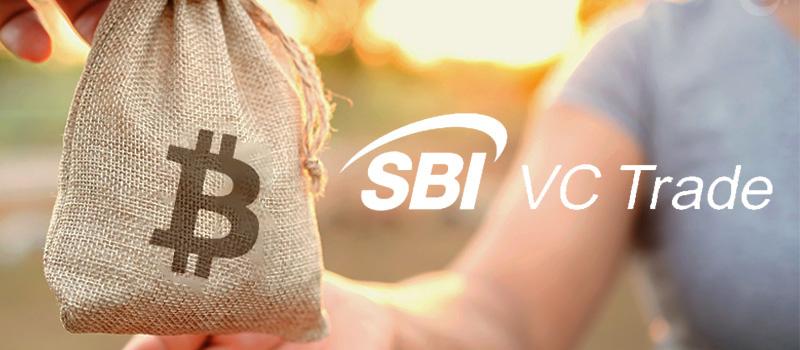SBIVCTrade-VCTRADE-LENDING