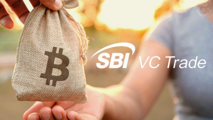 SBI VCトレード:貸暗号資産「VCTRADE LENDING」サービス開始