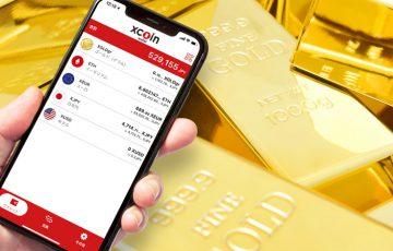 金(ゴールド)連動型ステーブルコイン「xcoin Gold(x-Gold)」公開:エクスチェンジャーズ