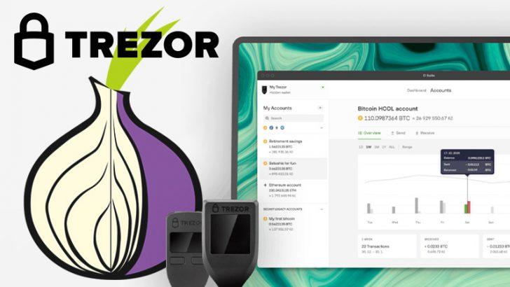 Trezor(トレザー)匿名性を強化するプライバシー保護機能「Tor Switch」導入