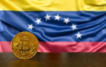 ベネズエラ政府運営の送金プラットフォーム「暗号資産2銘柄」サポートへ
