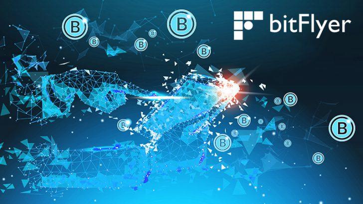 新型コロナ影響下で「暗号資産への期待・関心」増加【bitFlyerアンケート調査】
