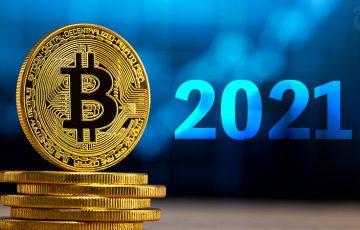 2021年の「ビットコイン価格予想」まとめ|著名トレーダー・投資家が語るBTCの今後