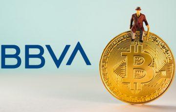 スペイン第2位大手銀行BBVA:暗号資産関連サービス「2021年」に提供開始か