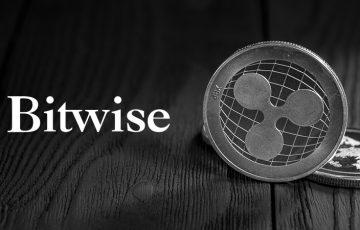 米大手投資企業Bitwise「全てのXRPポジション」を清算|リップル社訴訟問題受け