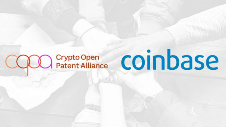 Coinbase「仮想通貨オープン特許アライアンス(COPA)」に参加