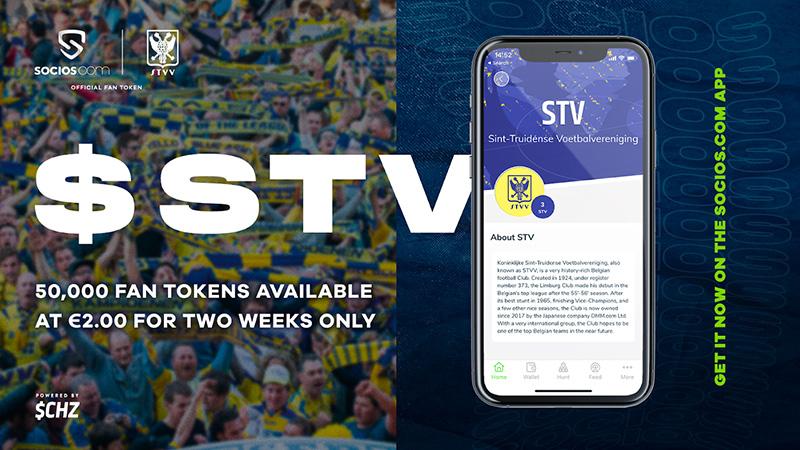 トロイデンVVの「$STVファントークン」本日販売開始【Chiliz&Socios】=シント