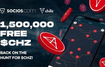 【Chiliz&Socios】トークンハントで「合計1,500,000CHZ」を無料配布