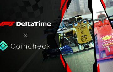 コインチェック:NFTマーケットプレイスで「F1® Delta Time」のNFT取扱いを検討
