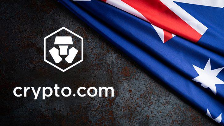 仮想通貨決済企業「Crypto.com」オーストラリア金融サービス業ライセンスを取得