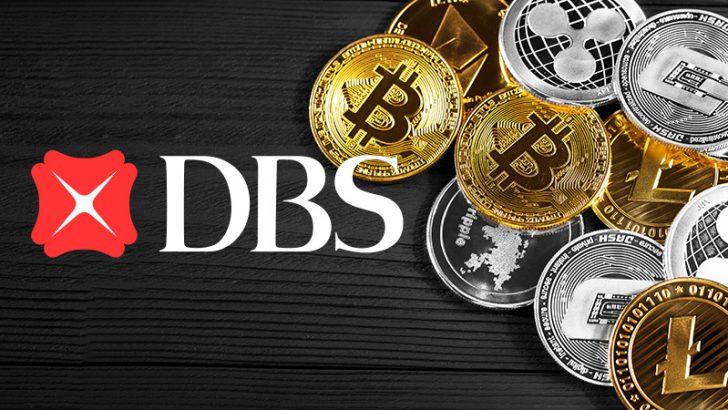 シンガポール大手銀行:暗号資産取引所「DBSデジタル取引所」設立を公式発表