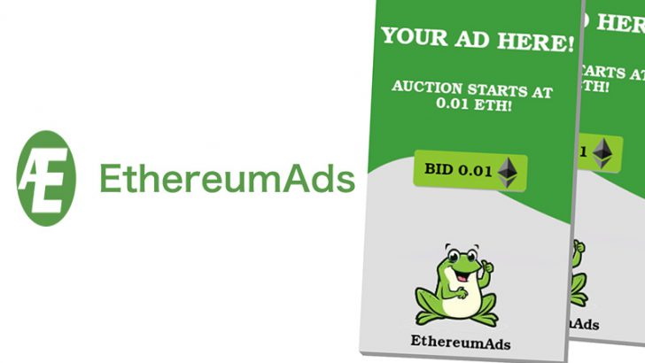 仮想通貨ETHで広告収入|WordPressプラグイン「EthereumAds」登場