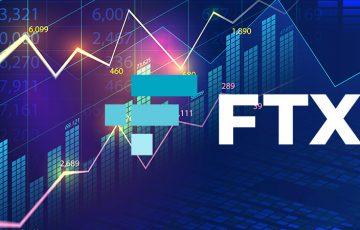 暗号資産取引所FTX:IPO前の「Coinbase先物市場立ち上げ」を計画