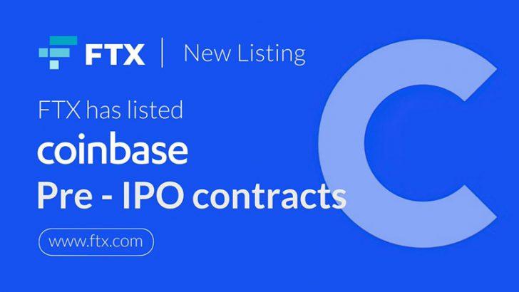 暗号資産取引所FTX:IPO前のCoinbase投資を可能にする「CBSE」提供開始