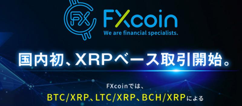 FXcoin-XRP-Trading