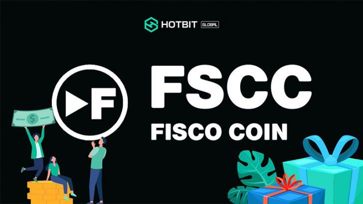仮想通貨取引所「Hotbit」フィスココイン(FSCC)取扱い開始
