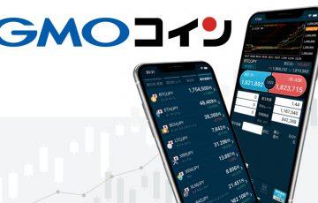 GMOコイン:スマホ向けアプリを「大幅リニューアル」便利機能を多数搭載