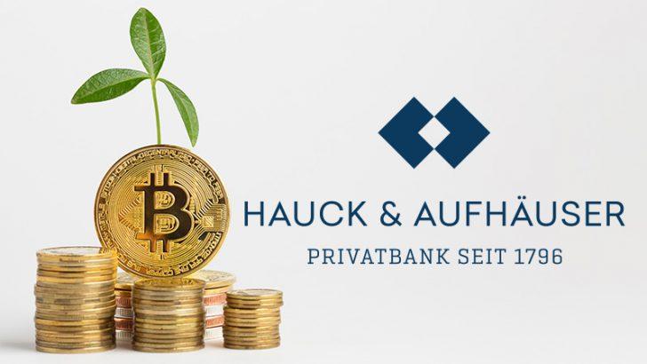 ドイツ老舗銀行:機関投資家向けの「暗号資産ファンド」立ち上げ