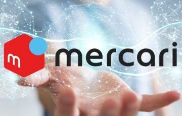 Mercari(メルカリ)「暗号資産関連サービス提供」に向け複数の求人募集