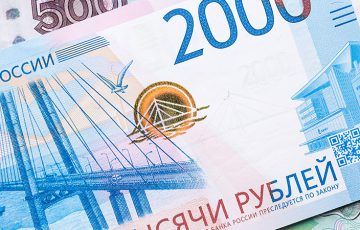 ロシア連邦中央銀行「ルーブル連動型ステーブルコインの発行」禁止する可能性