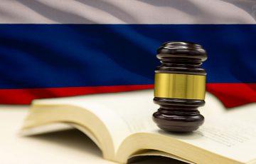 ロシア:政府職員に「暗号資産の保有状況報告」を義務付け
