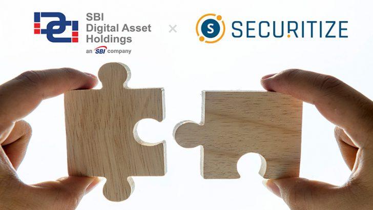 SBI×Securitize:デジタル証券発行・管理プラットフォームを「sbiwallet」に統合