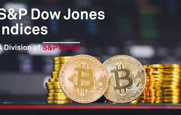S&Pダウ・ジョーンズ「暗号資産指数」2021年から提供へ|金融サービス大手Lukkaと協力