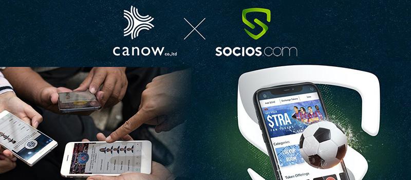 Socios-canow