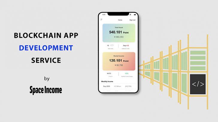 ブロックチェーンアプリケーションの「開発・運用支援サービス」開始:Zofuku