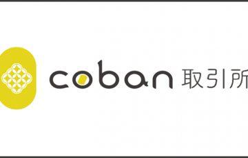 暗号資産取引所「c0ban取引所(コバン取引所)」とは?基本情報・特徴・メリットなどを解説