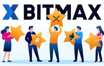【BITMAX推し暗号資産アンケート】ビットコインを抜き「XRP」が1位ランクイン