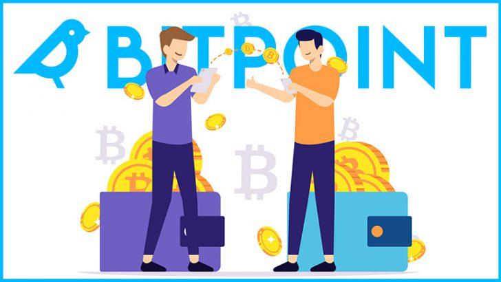 ビットポイント:取扱う暗号資産全6種類で「即時出金」に対応|送金手数料も無料
