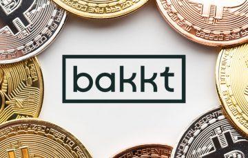 Bakkt:2021年第2四半期に「NY証券取引所」上場へ|消費者向けアプリの続報も