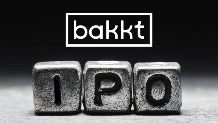 暗号資産取引のBakkt:合併を通じて「新規株式公開(IPO)」の可能性=Bloomberg